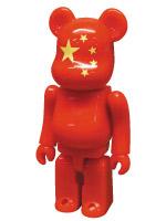 bea15-china.jpg