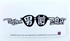 beae14-sc-card-otokomaetofu.jpg