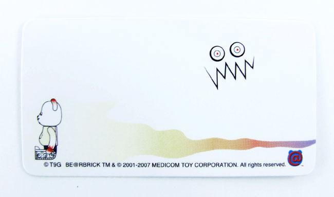 beae14-sc-card-t9g.jpg