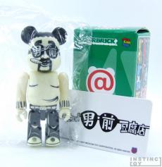 bear14-sc-otokomaetofu-01.jpg