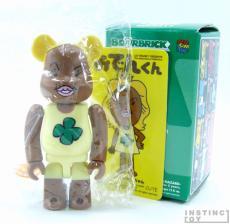 bear14-sc-tamago-01.jpg