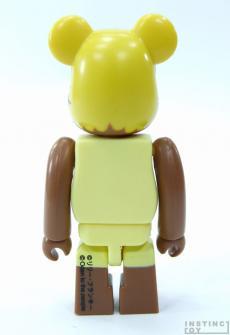 bear14-sc-tamago-3.jpg