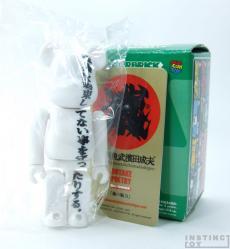 bear14-sc-urauokake-1.jpg