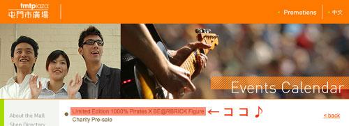 blog-1000-p-bear-chari.jpg