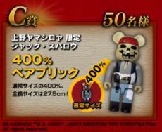 blog-400p-oshirase.jpg
