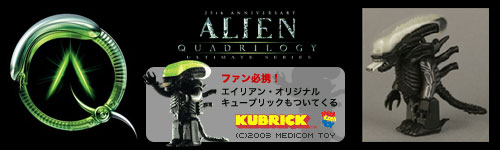 blog-aliens-kub04.jpg