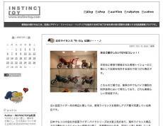 blog-coment.jpg