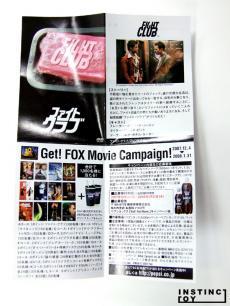 blog-foxbear000.jpg