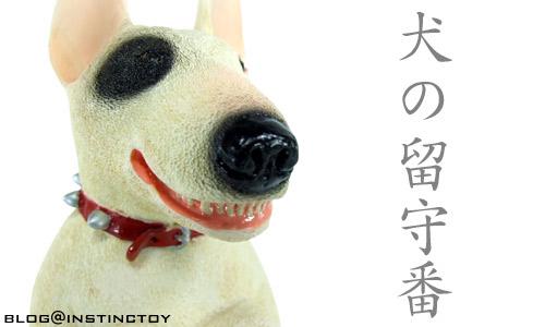 blog-inunorusuban-top.jpg
