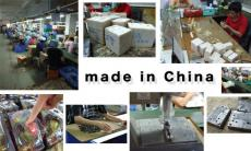 blog-madein-china.jpg