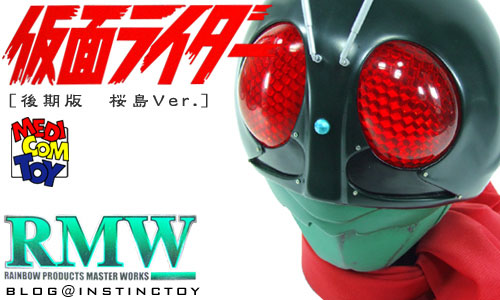 blog-rmw-mask-sakurajima.jpg