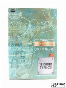 blog-tetsujin-box1.jpg