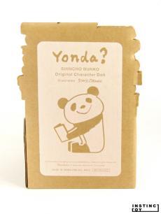 blog-yonda-04.jpg