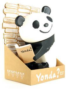 blog-yonda-06.jpg