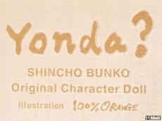 blog-yonda-08.jpg