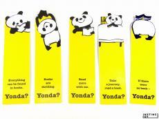 blog-yonda-18.jpg