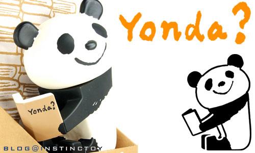 blog-yondatop.jpg