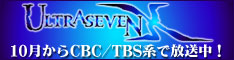 bn_sevenx_234.jpg