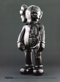 bronze-jintai-kaws.jpg