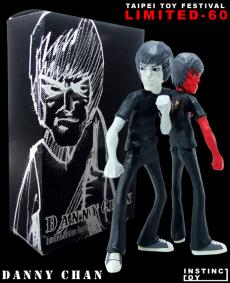 danny-chan-limited-figure-.jpg