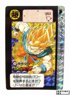 db-carddas.jpg