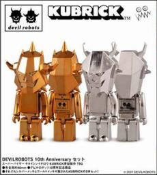 devilrobots-kub.jpg