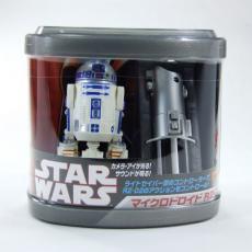 droid-newr2.jpg