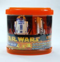 droid-r2.jpg