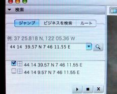 google-eath-02.jpg