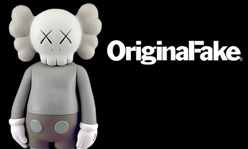 kaws-4feet-blog-repo.jpg