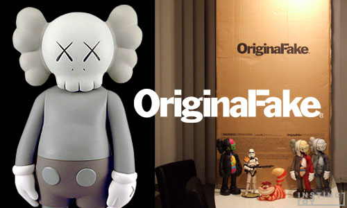 kaws-4feet-blog-toucyaku.jpg