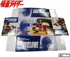 mask-rider-new1-newpkg.jpg