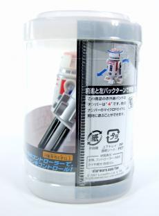 micror5d4-03.jpg
