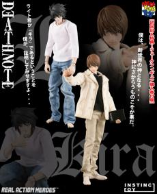 rah-deathnote-light-l-set.jpg