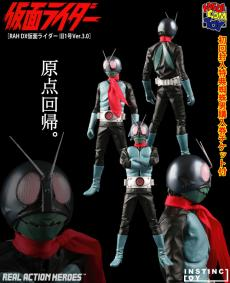 rah-dx-mask1-ver3-top.jpg