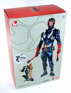rah-hibiki-box01.jpg