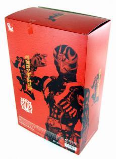 rah-hibiki-box02.jpg