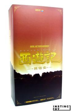 rah-sauyuuki-gokuu-box01.jpg
