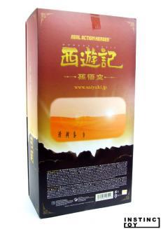 rah-sauyuuki-gokuu-box02.jpg