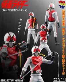 rah220-mask-rider-x.jpg