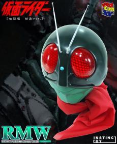 rmw-mask-sakurajima-topimag.jpg