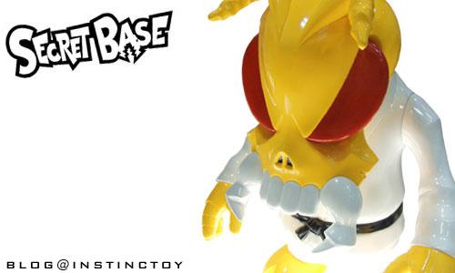 secretbase-bigskullbee-blog.jpg