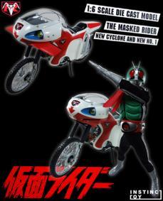 show_cyclone-rider-n1-02.jpg
