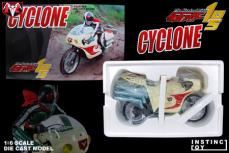 show_cyclone-rider-o1-04.jpg