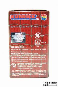 spiderkub-box06.jpg