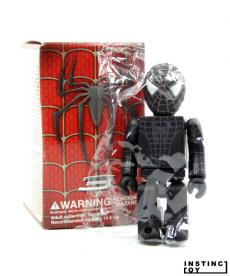 spiderkub-bspm01.jpg