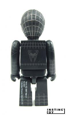 spiderkub-bspm04.jpg