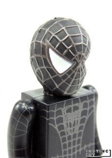 spiderkub-bspm07.jpg