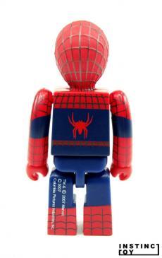 spiderkub-spm04.jpg