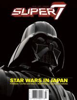 super7vader.jpg